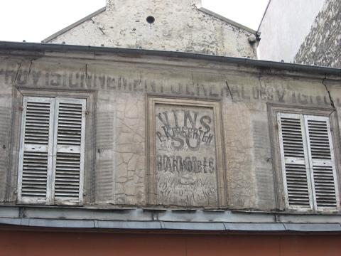 Old wine pub