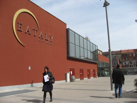 Eataly exterior