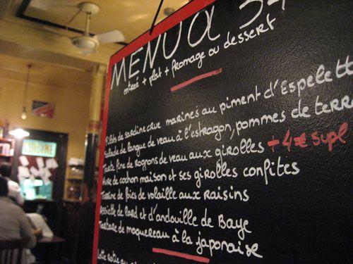 Bpb menu