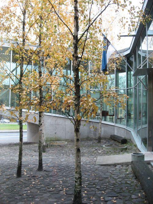 Atal museum exterior