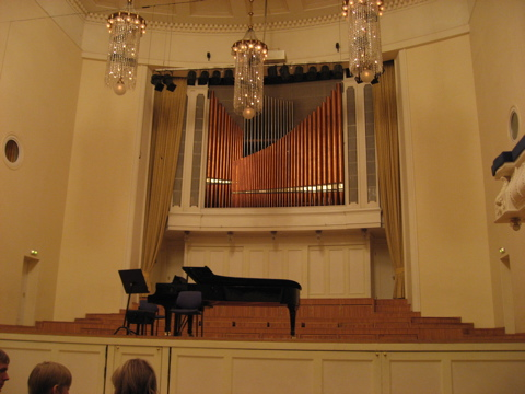 Atal concert hall interior