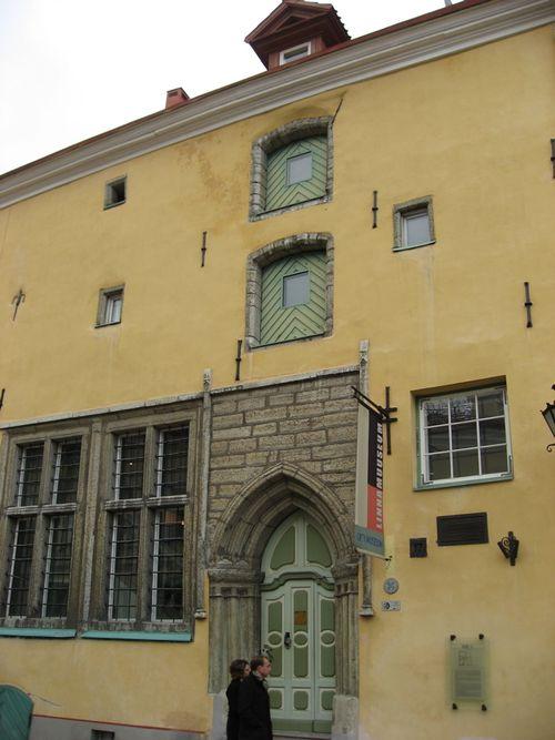 Atal city museum